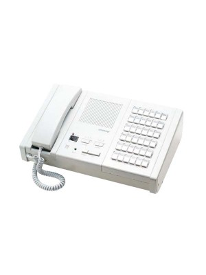 Commax JNS-36 Nurse Station Intercom