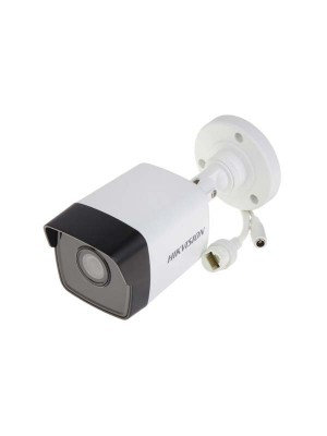 Hikvision DS-2CD1001 Easy IP Lite