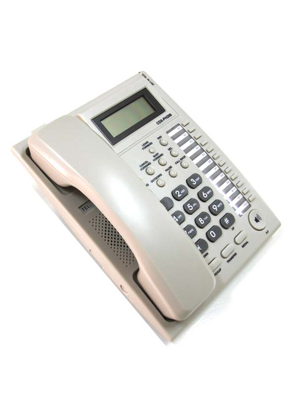 Excelltel Analog Phone CDX-PH206
