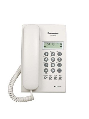 Panasonic Analog Phone KX-TS7705